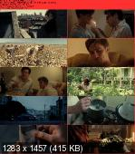 W drodze / On The Road (2012) PL.BRRip.XviD-BiDA / Lektor PL