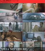 Z miłości (2011) PL.VODRip.XviD-BiDA / film polski