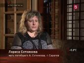 http://i47.fastpic.ru/thumb/2013/0427/65/42ee33a3f4e0b5d3085affe09aeedf65.jpeg