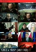 Bunt stadionów (2013) PL.DVDRip.XviD-CAMBiO