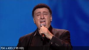 Концерт Таисии Повалий - Пусть вам повезет в любви (2013) SATRip