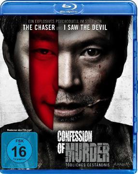 Признание убийцы / Naega Salinbeomida / Confession of Murder / I'm A Killer (2012) BDRip 1080p