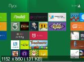 Windows 8 new Developer Preview x86/x64 by Bukmop (RUS/ENG/2013)