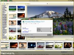 WnSoft PicturesToExe Deluxe 7.5.7 RePack + Portable (2013/RUS/ML)