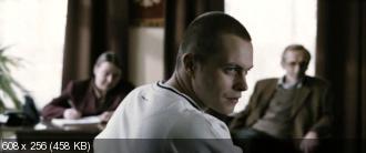 Jeste� Bogiem (2012) PL.DVDRiP.XViD-inka / film polski + rmvb + x264