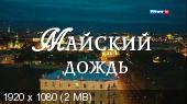 http://i47.fastpic.ru/thumb/2013/0502/eb/11277f24058c6dca69f62f745c28e4eb.jpeg