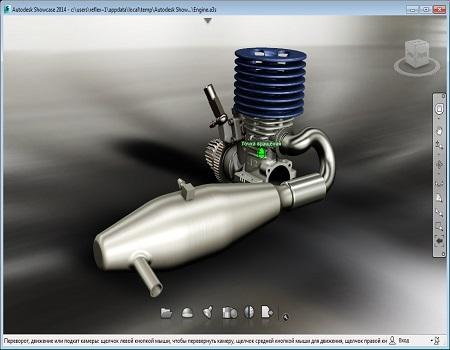 Autodesk Showcase ( 2014 Build 8.00.0400.418741, MULTi / Rus )