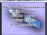 http://i47.fastpic.ru/thumb/2013/0503/c3/6f545c3467317ac2a5f98a9ce47928c3.jpeg
