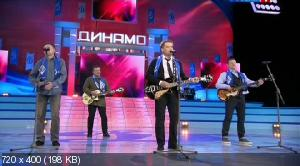 """Праздничный концерт. """"Динамо"""" - 90 лет (2013) SATRip"""