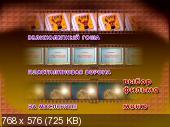 http://i47.fastpic.ru/thumb/2013/0504/c3/067110ce5890cf13aee5823cea34ffc3.jpeg