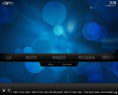 XBMC Media Center 12.2 Final (2013) PC