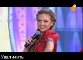 http://i47.fastpic.ru/thumb/2013/0506/1c/e89dcd8b08bcf7afd6c238b53d98451c.jpeg