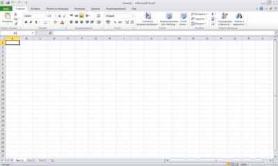 Microsoft Office 2010 Professional Plus 14.0.6129.5000 SP1 VL RePack 13.4