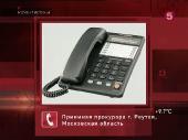http://i47.fastpic.ru/thumb/2013/0507/c1/73e2c2d3f6ec477343860e2cd9c7dac1.jpeg