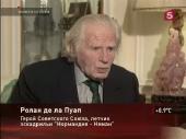 http://i47.fastpic.ru/thumb/2013/0507/de/c7fdd31262e6b2336832382bda28cbde.jpeg