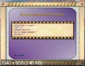 Мультизагрузочная флешка/Bootable Flash Drive by Yrod (2013/RUS)