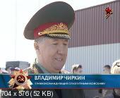 Парад Победы. Парадный расчет - 2013. Подготовка к Параду Победы (2013) DVB