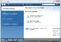 Mini WinPE 10.2013 Yrod 15.05.2013