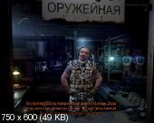 Metro: Last Light - Limited Edition (v.1.0.0.2/2013/Multi6) Steam-Rip от R.G. Игроманы