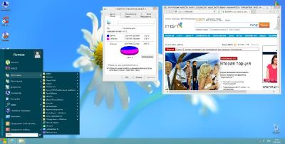 Windows 8 x86 Professional with Program v.1.5.13 by Romeo1994 (2013/RUS)