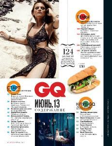 GQ №6 (июнь 2013) Россия