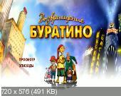 http://i47.fastpic.ru/thumb/2013/0524/1e/91fad93594b4c4d15a8ba1bc986c031e.jpeg