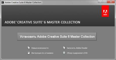 Adobe CS6 Master Collection Update 3 DVD by m0nkrus (RUS/ENG/2013)