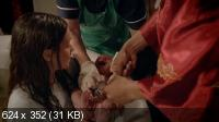 Старлинги [1 сезон] / Starlings (2013) DVDRip