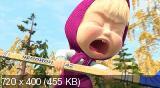 Маша и медведь: Новая метла [32 из 32] (2013) DVDRip | лицензия