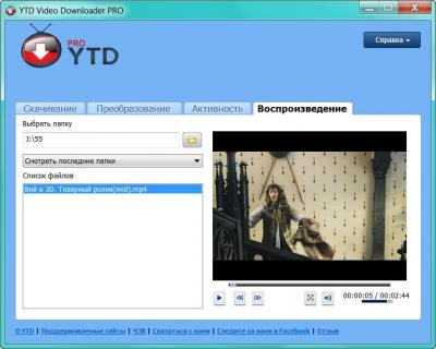 YouTube Video Downloader PRO 4.1 Portable