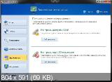 USB Disk Security 6.3.0.30 (2013) PC | RePack by KpoJIuK