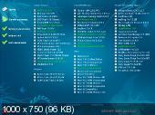 БЕЛOFF USB 2013.07 Beta (x86/x64)