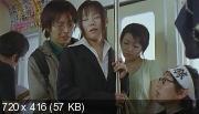 Приставало Денча, гладящий непристойно бедра / Chikan Densha Suggestive Indecent Hips (2005) DVDRip