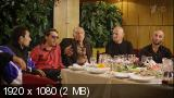 Легенды о Круге [01-04 из 04] (2013) HDTV 1080i