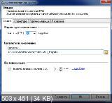 UVScreenCamera 4.10.0.117 PRO (2013) РС