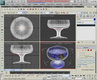 3D's max для школьников