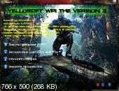 YelloSOFT WPI the v.3 (x86/x64/RUS/2013)