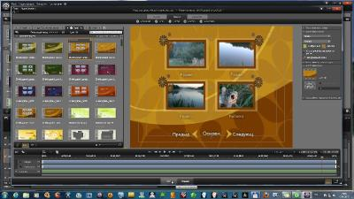 Уроки по Pinnacle Studio 16. Обучающий видеокурс