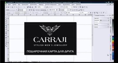 Комплект готовых продающих шаблонов для магазина + Видеоуроки (2012)