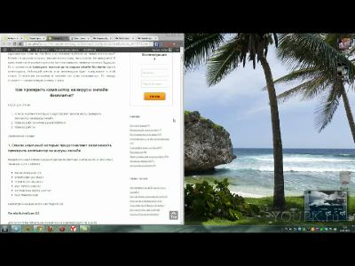 ��� ��������� ��������� � ����� �� ������ ��� ��������� �������� (2013) WEB-DLRip [720p]