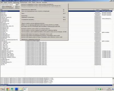 Universal Virus Sniffer (uVS) 3.80.1 [Русский]