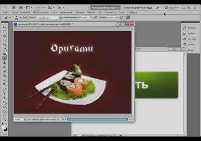 Алексей Захаренко | Мастер веб-дизайна (полный курс) [2011] DVDRip