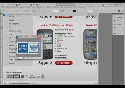 Алексей Захаренко   Мастер веб-дизайна (полный курс) [2011] DVDRip