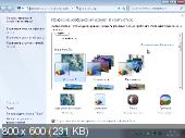 Windows 7 Ultimate x86 Иваново v06.2013 (RUS)