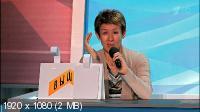 Вышка (2013) HDTV 1080i + HDTVRip