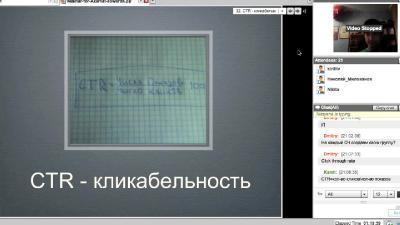 Желтый актив экспресс: возведение подписной базы за 2 недели (2012) Видеокурс