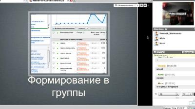 Достаточно золотой актив экспресс: возведение подписной базы за 2 недели (2012) Видеокурс