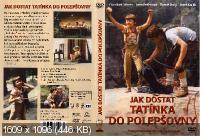 http//i47.fastpic.ru/thumb/2013/0612/11/db8ad5b2a941559a39c760c7390e11.jpeg