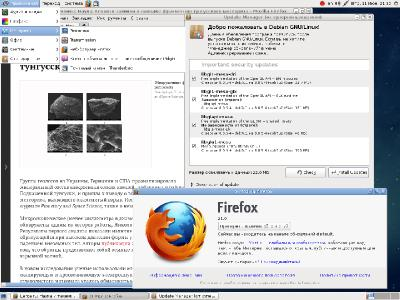 PointLinux 13.04 MATE