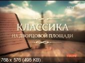 http://i47.fastpic.ru/thumb/2013/0613/1f/7d6764e441f74e7014ca9c481fb1821f.jpeg